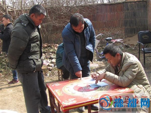 驻马店禹州两地好人联手救助新蔡县白血病患者