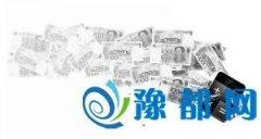 """现金服务惠民生 念好""""三字经""""人行黄石市中支实施小面额人民币便民服务工程"""