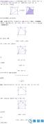 角含半角模型之90°含45°(二)