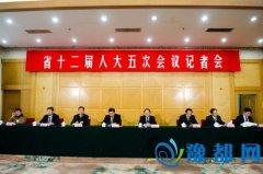 省十二届人大五次会议举行记者会 省教育厅厅长朱清孟就教育热点问题答记者问