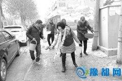 湖滨区:群众洒水除霾