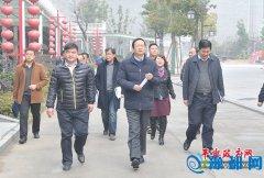 赵峰就上河城元宵佳节安全工作再安排部署