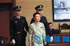 快播CEO王欣被建议判刑10年以上