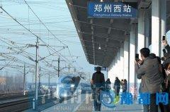 郑州高铁西站开通运营 有人1次买多张车票收藏