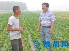 濮阳仙庄镇镇长殉职 同事操办后事发现他没房子