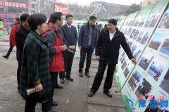 """聂晓光、申保卫等县领导观看""""美丽新西平 发展更出彩""""摄影展"""