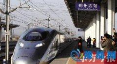 郑州高铁西站开张首日 市民携家带口买票体验