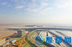 """郑州T2航站楼今""""迎客"""" 旅客需提前确定乘机点"""
