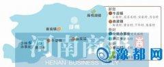 郑州12个村庄获评市级生态村 其中8个在新密