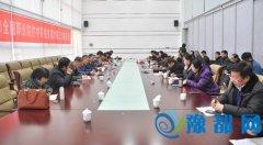 2016年河南省参加全国职业院校技能大赛中职组比赛工作座谈会召开