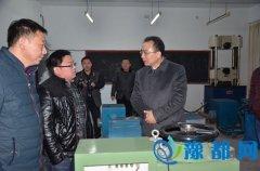 省教育厅副厅长尹洪斌赴濮阳、新乡调研