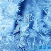 大寒到了,距离春节仅剩19天!