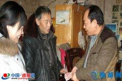 县市政公司春节期间慰问贫困职工