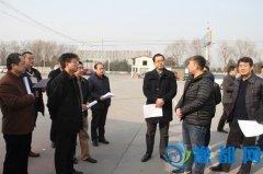 省公共机构节能工作领导小组朱志伟一行莅项检查考评