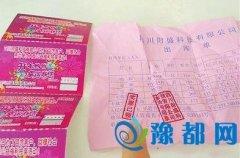 焦作7旬老太路边捡几十万大奖 深信天上掉馅饼