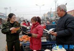 陕县消防:走上街头宣传冬防知识