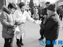湖滨区高庙乡:开展高血压、糖尿病健康教育宣传活动