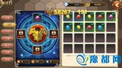 艾尔战记宝石系统玩法介绍 闪瞎你的眼睛