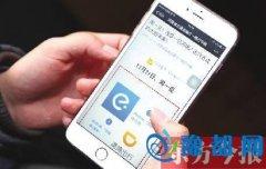 省交通厅官方微信能买汽车票 无死角覆盖全省