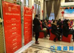 锦艺金水湾6#楼开盘热销喜迎2016新年开门红
