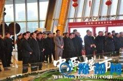省领导携十二五成就巡礼工作组考察华南城