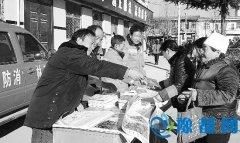 灵宝市苏村乡:森林防火宣教先行