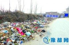 """灵宝市区:垃圾成""""山""""盼清理"""