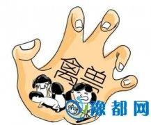 云南男老师猥亵15男生被停职