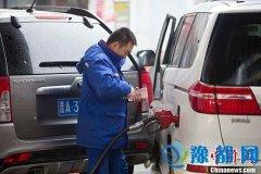 中国为成品油调价设置上下限 同时宣布下调油价