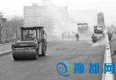 郑州农业路高架开始铺沥青 一周后开始安装路灯