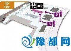 郑州机场T2航站楼试运行 咋乘机请看出行攻略