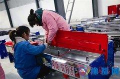 河南农有王农业装备科技公司掀起新一轮生产热潮