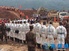 深圳滑坡事故所涉12名渎职犯罪嫌疑人被立案侦查