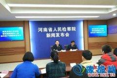 安阳建委原官员被判刑10年 被查出未服刑一天