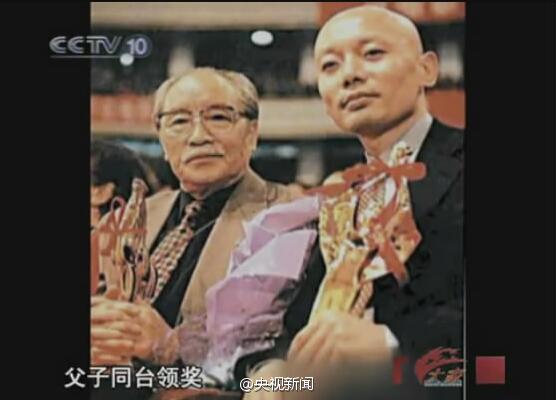 父子同台领奖。 资料图来源:央视新闻官微