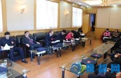 区政协召开八届二十一次常委会议