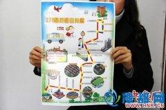 郑州278路公交印千份线路示意图 市民可免费领取
