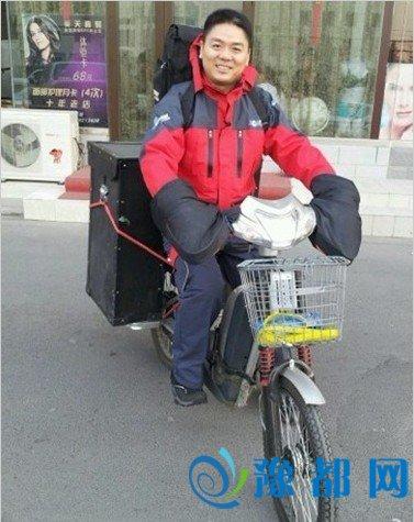 解密京东船长:刘强东冒险基因从何而来?