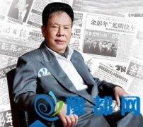 慈善家余彭年辞世 享年93岁