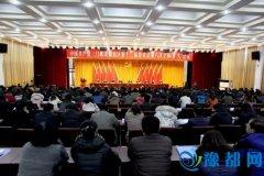 湖滨区委十二届六次全体会议举行 区委常委会主持会议王清华作重要讲话