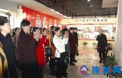 汝南县纪委监察局、县妇联开展家庭助廉活动