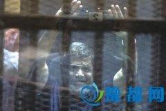 埃及前总统因越狱被判死刑