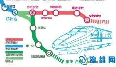 郑机城铁即将开通 市民直呼:去机场不怕堵车了