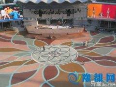 彩色混凝土地坪是什么 彩色混凝土材料有哪些