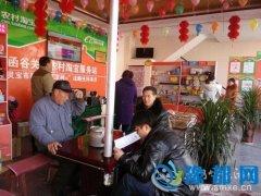 灵宝市函谷关镇:农村淘宝便利多 群众购物掀热潮