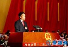 谢伏瞻:2016年河南实现GDP增长8%完全可能