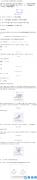高中数学精选题(143)透视引理