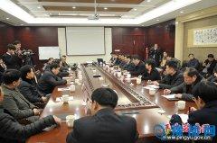 我县举行上河城二期旅游文化规划设计研讨会