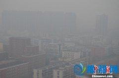 郑州再遭大雾迷城 局部地区能见度不超200米