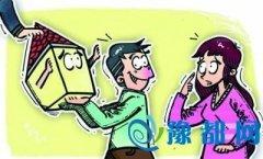 离婚后前夫拖欠房子贷款 女方会被银行追偿吗?